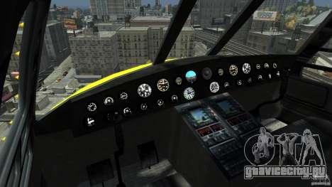 Yellow Annihilator для GTA 4 вид слева