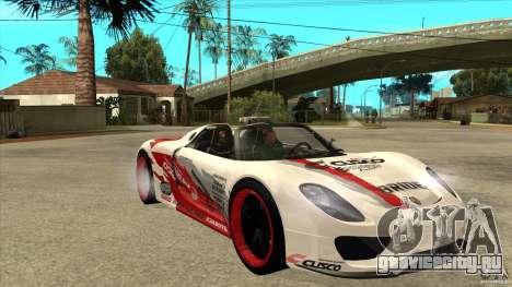 Porsche 918 Spyder Consept для GTA San Andreas вид сзади