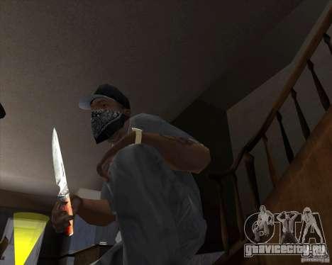 Охотничий клинок для GTA San Andreas второй скриншот