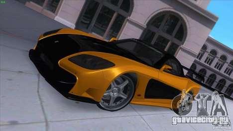 Mazda RX7 Veilside для GTA San Andreas