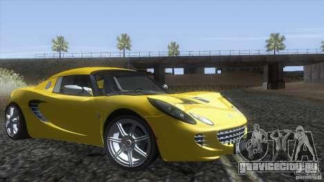 Lotus Elise для GTA San Andreas вид справа
