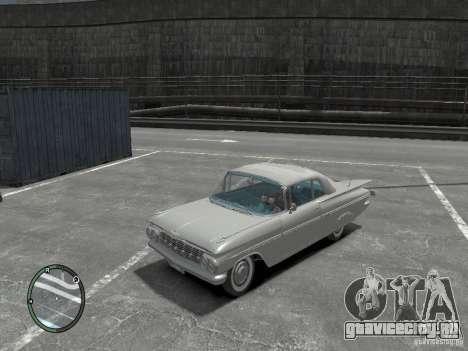 Chevrolet Impala Сoupe 1959 для GTA 4