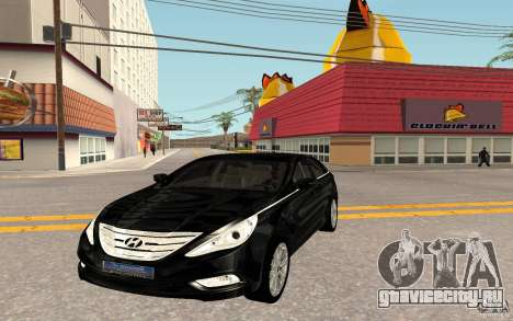 Hyundai Sonata 2012 для GTA San Andreas