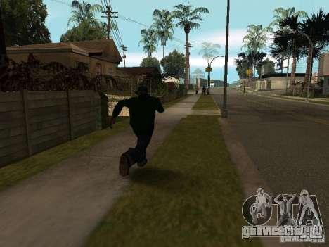 Dope для GTA San Andreas восьмой скриншот