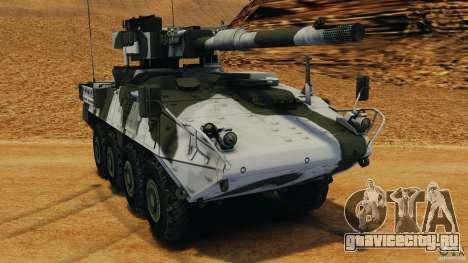 Stryker M1128 Mobile Gun System v1.0 для GTA 4