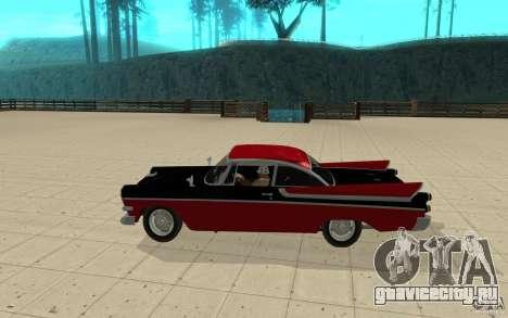 Dodge Lancer 1957 для GTA San Andreas вид слева