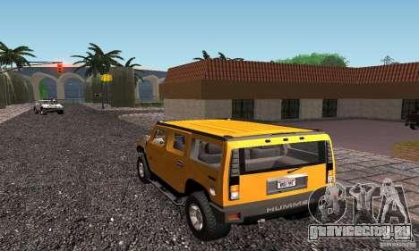 New Groove для GTA San Andreas шестой скриншот