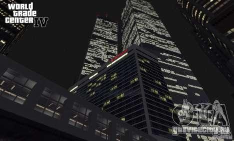 World Trade Center для GTA 4 девятый скриншот