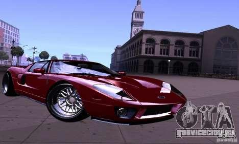 Ford GT 2005 для GTA San Andreas вид сзади