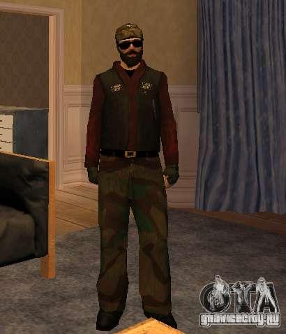Новые скины Байкеров для GTA San Andreas