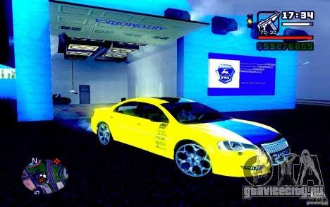 Volga Siber 2.5 AT Restailing для GTA San Andreas вид справа