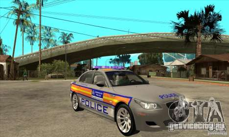 Metropolitan Police BMW 5 Series Saloon для GTA San Andreas вид сзади