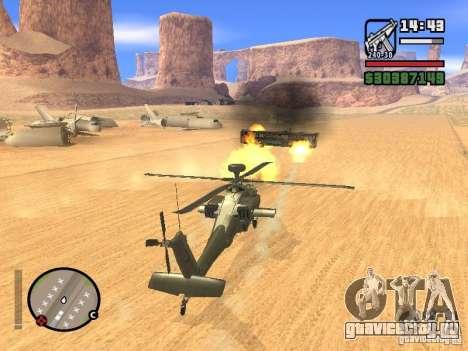 AH-64D Longbow Apache для GTA San Andreas вид снизу