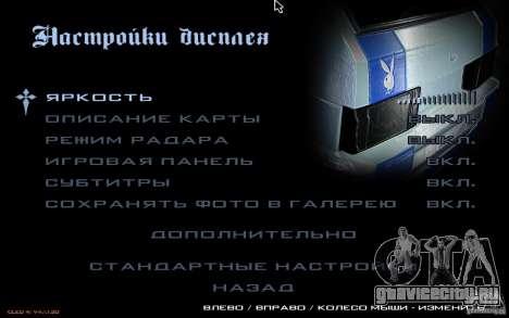 Меню из игры GTA Nogaystan для GTA San Andreas шестой скриншот