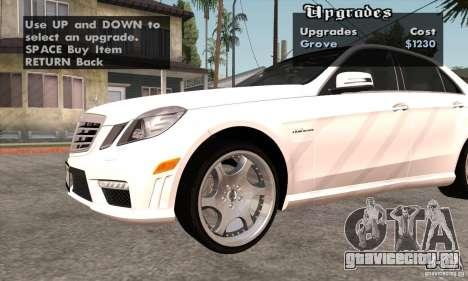 Wheels Pack by EMZone для GTA San Andreas девятый скриншот