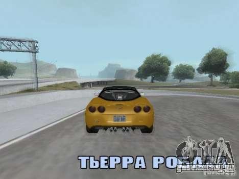 Camera Shake для GTA San Andreas четвёртый скриншот