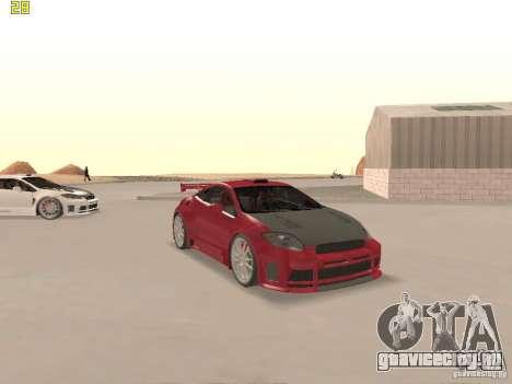 Mitsubishi Eclipse GT NFS-MW для GTA San Andreas вид снизу