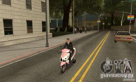Honda Vario-Velg Racing для GTA San Andreas вид справа