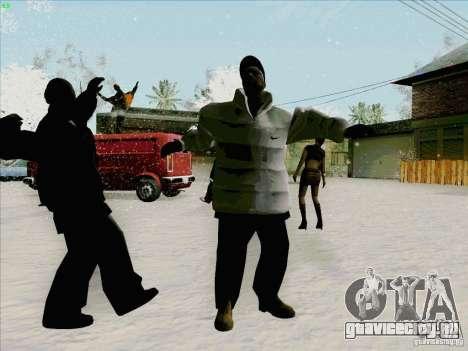 Harlem Shake для GTA San Andreas четвёртый скриншот