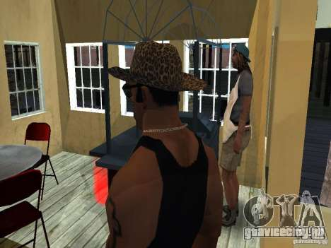 Happy Island 1.0 для GTA San Andreas девятый скриншот