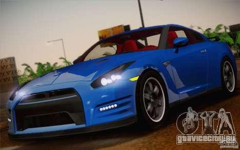 Nissan GTR Egoist для GTA San Andreas