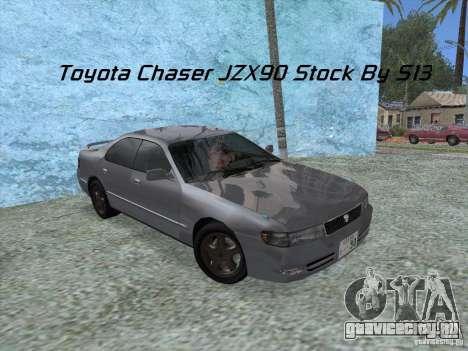 Toyota Chaser JZX90 Stock для GTA San Andreas