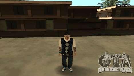 Skin Pack The Rifa для GTA San Andreas шестой скриншот