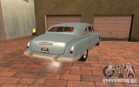ГАЗ 12 ЗИМ для GTA San Andreas вид слева