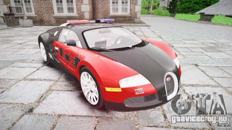 Bugatti Veyron 16.4 Police [EPM/ELS] для GTA 4 вид сзади
