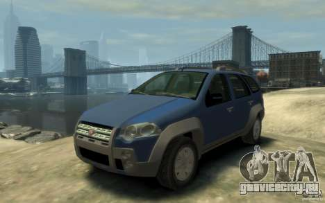 Fiat Palio Adventure Locker для GTA 4