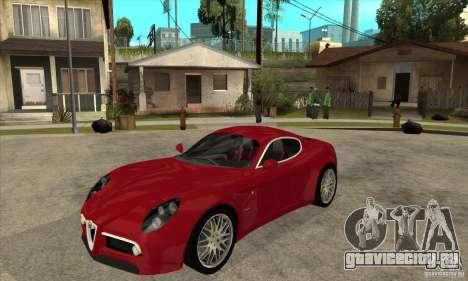 Alfa Romeo 8С Competizione stock для GTA San Andreas