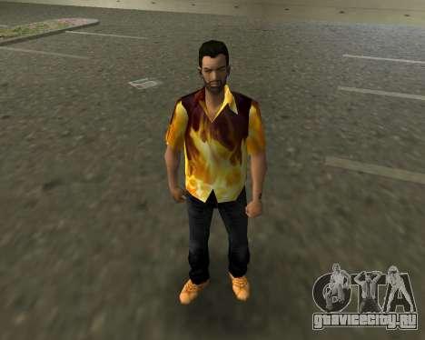 Рубашка с огнем для GTA Vice City