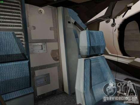 Airbus A350-900 Emirates для GTA San Andreas