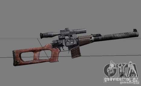 Набор оружия из сталкера для GTA San Andreas девятый скриншот