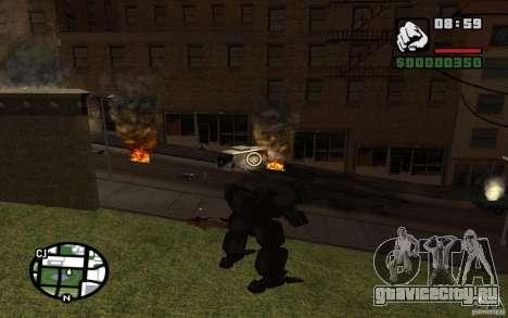 Экзоскелет для GTA San Andreas третий скриншот