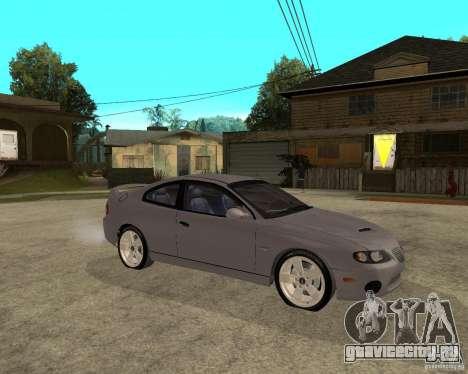 2005 Pontiac GTO для GTA San Andreas вид справа