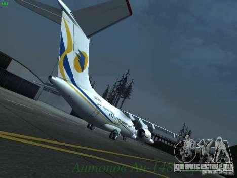 Антонов Ан-148 Aerosvit Ukrainian Airlines для GTA San Andreas вид справа