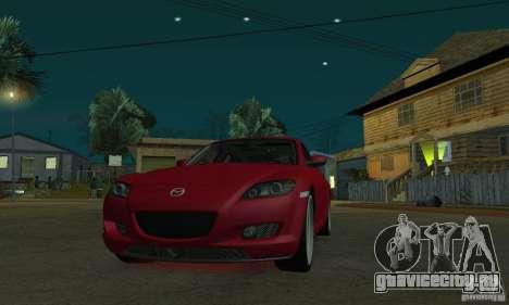 Красная неоновая подсветка для GTA San Andreas третий скриншот