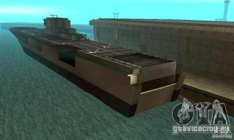 Flugzeugtrager для GTA San Andreas