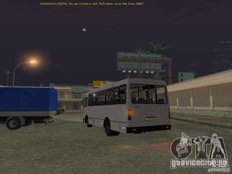 Богдан A091 IVLM для GTA San Andreas вид сзади слева
