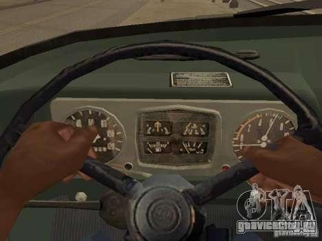 ЗиЛ 131 Самосвал для GTA San Andreas вид изнутри
