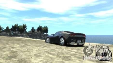 Lotus Elise v2.0 для GTA 4 вид слева