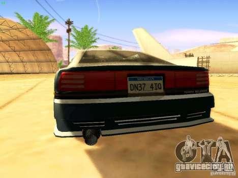 Toyota Supra для GTA San Andreas колёса