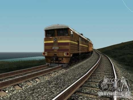 2ТЕ10У-0137 для GTA San Andreas