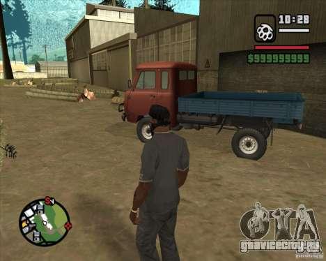 Развозчик ёлок для GTA San Andreas