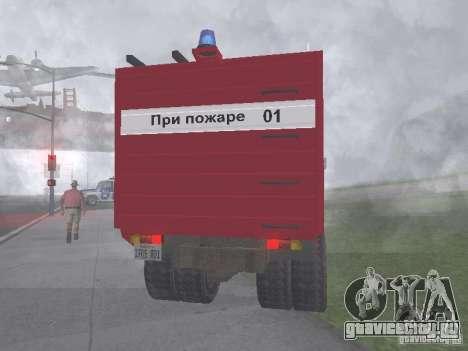 ГАЗ 3309 Пожарная для GTA San Andreas вид сзади слева