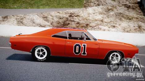 Dodge Charger General Lee 1969 для GTA 4 вид слева