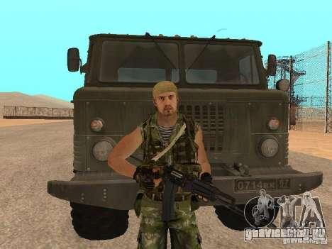 Российский Спецназовец для GTA San Andreas