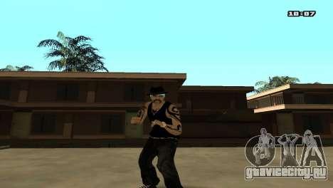 Skin Pack The Rifa для GTA San Andreas второй скриншот