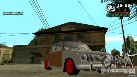 Lada 2101 OnlyDropped для GTA San Andreas вид сзади